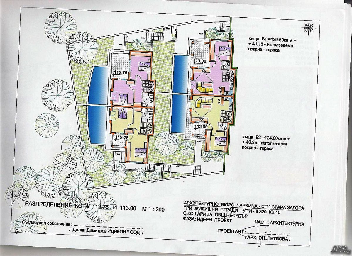 For Sale: Plot of land for construction in Kosharitsa