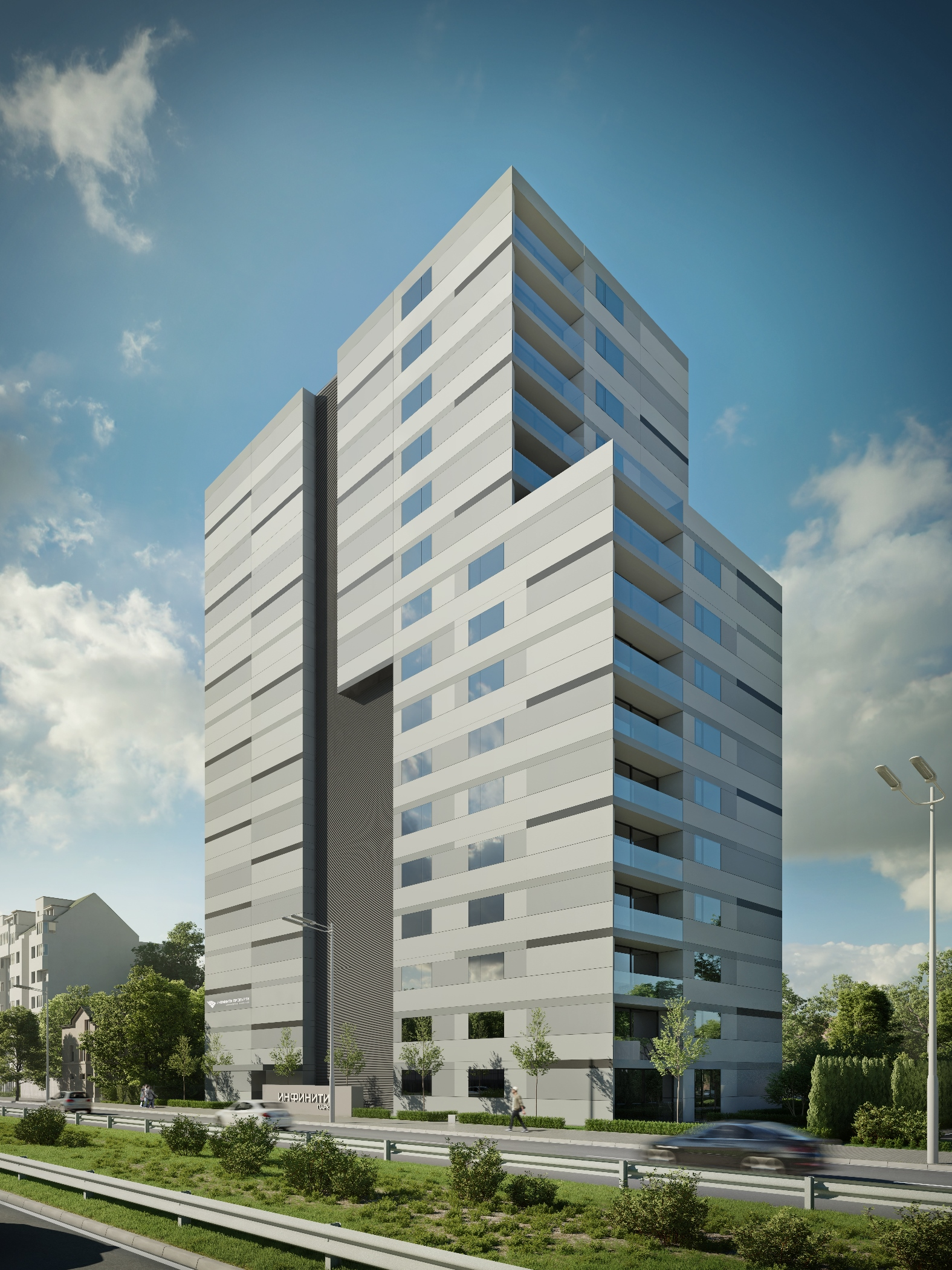 Luxurious Apartment Building In Nyc Marries Industrial: For Sale: Apartment In Luxury Building In Sofia